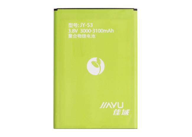 Original 3000mAh battery for Jiayu S3 Smart Phone